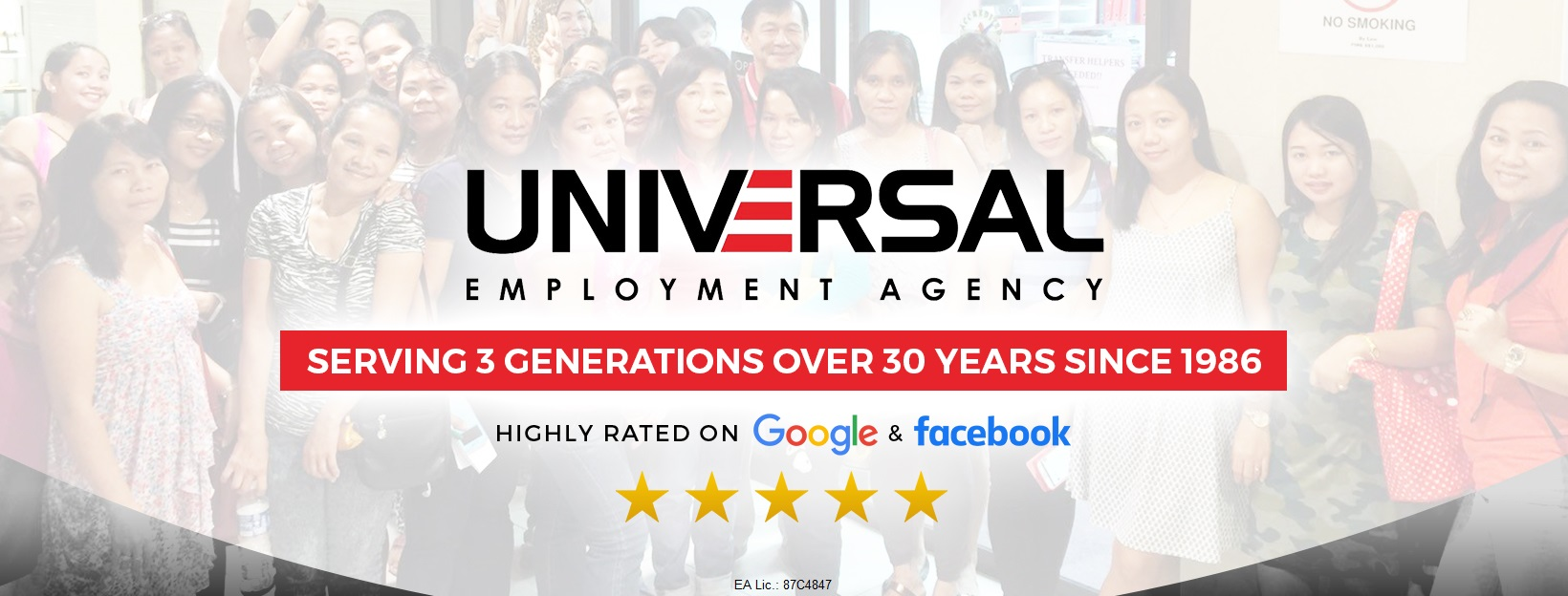 Maid Agency in Singapore. universal employment
