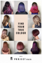 Project Hair – Discover The Difference